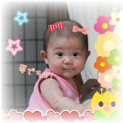 赤ちゃん④