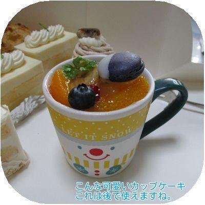⑤カップケーキ