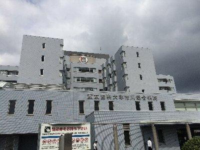 大学 東京 総合 歯科 病院 市川