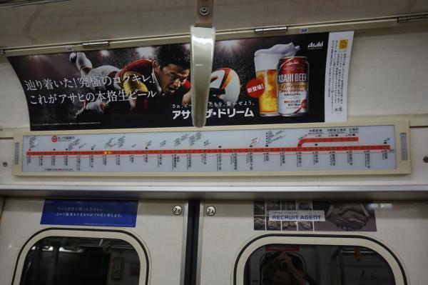 2016-04-28 丸ノ内線02系 路線図式案内表示器