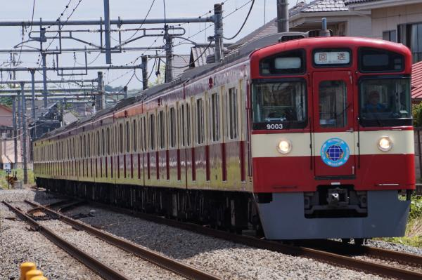 2016-04-29 西武9103F 回送