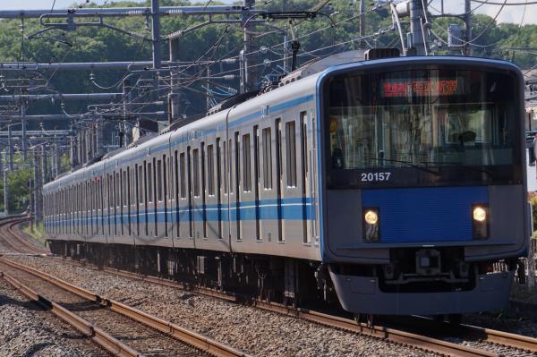 2016-04-29 西武20157F 快速急行西武新宿行き