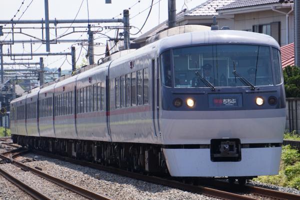 2016-04-30 西武10110F 特急西武秩父行き