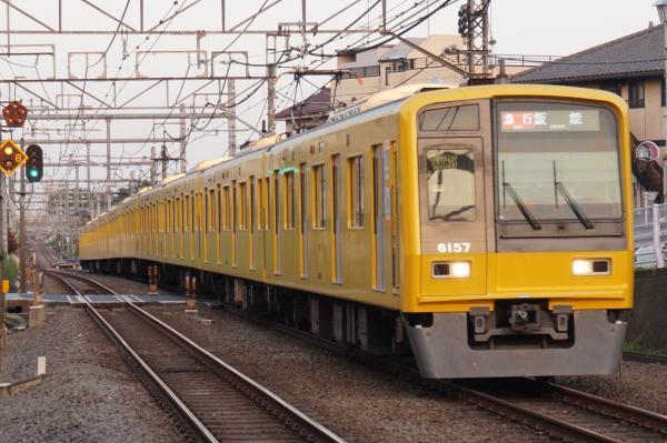 2015-05-02 西武6157F 急行飯能行き 2161レ