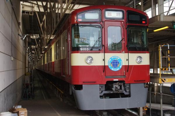2016-06-05 西武9103F 臨時