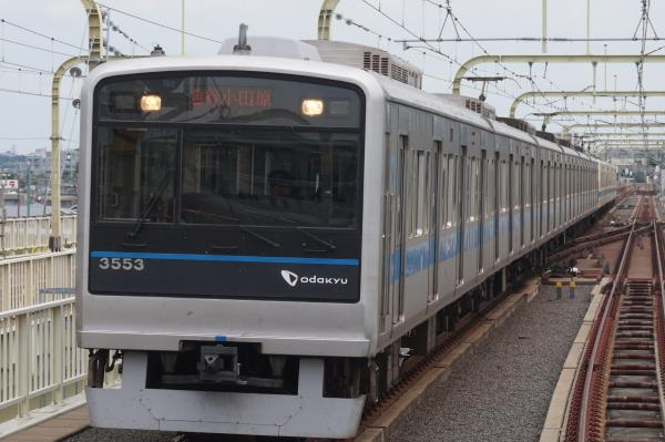 2016-07-19 小田急8064F+3253F 急行小田原行き