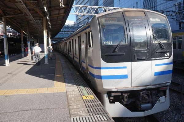 2016-07-30 総武快速E217系クラY-131編成 快速久里浜行き