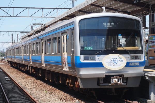 2016-08-04 伊豆箱根鉄道7102F 修善寺行き