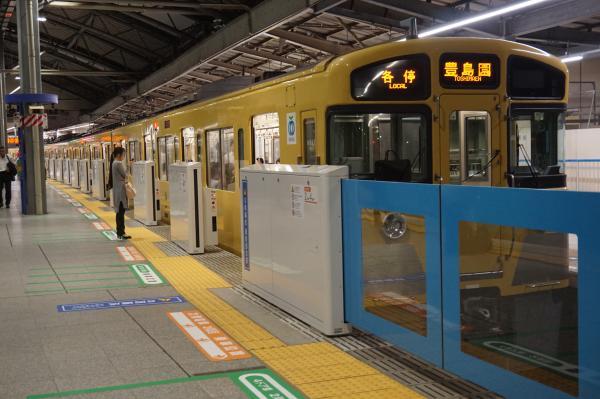 2016-08-10 西武2097F 各停豊島園行き2