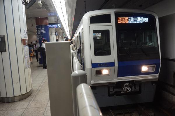 2016-08-10 西武6151F 通勤急行元町・中華街行き