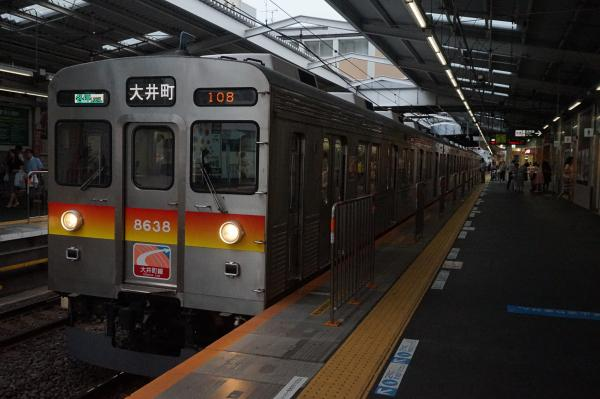 2016-08-10 東急8638F 各停大井町行き