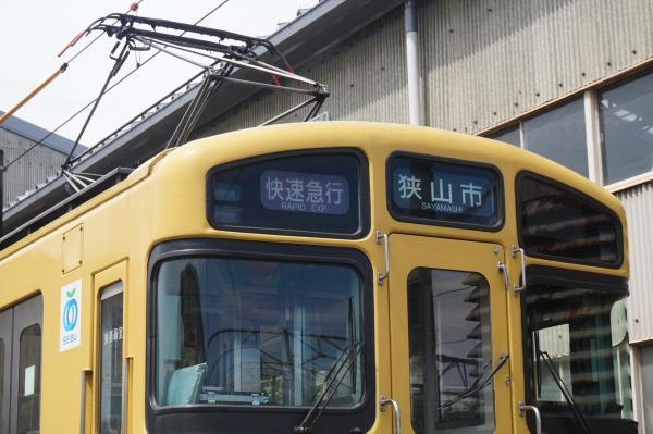 2016-08-20 西武2455F 2