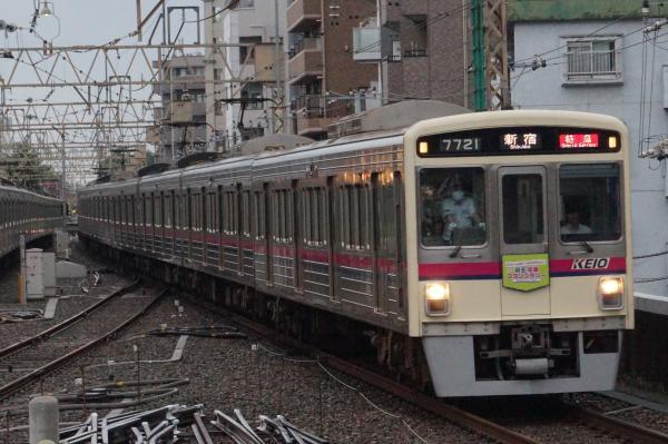 2016-08-27 京王7721F 準特急新宿行き