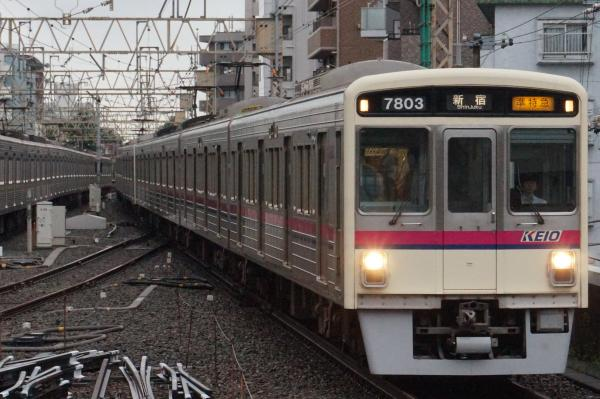 2016-08-27 京王7803F 準特急新宿行き