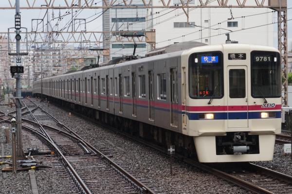 2016-08-27 京王9731F 快速橋本行き