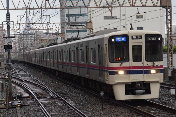 2016-08-27 京王9732F 快速橋本行き