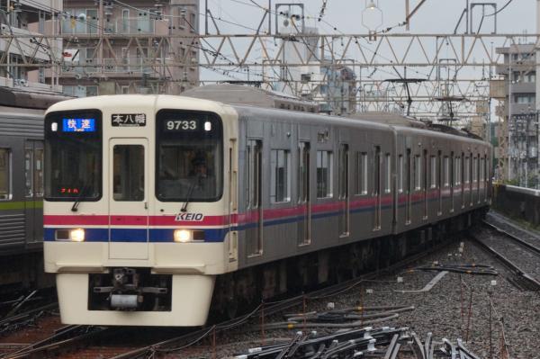 2016-08-27 京王9733F 快速本八幡行き