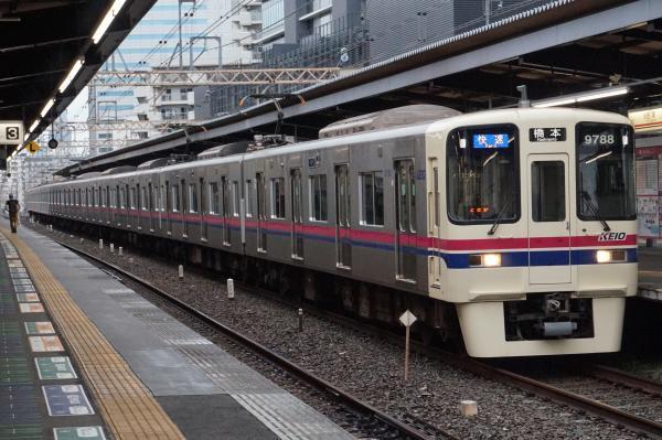 2016-08-27 京王9738F 快速橋本行き