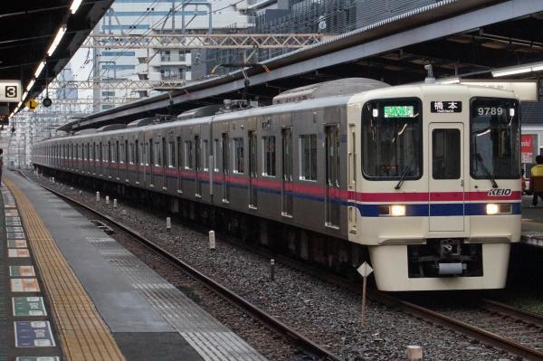 2016-08-27 京王9739F 区間急行橋本行き