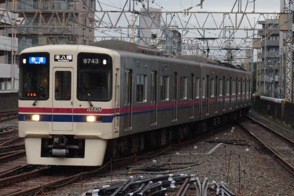 2016-08-27 京王9743F 快速本八幡行き