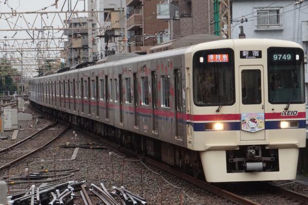 2016-08-27 京王9749F 準特急新宿行き