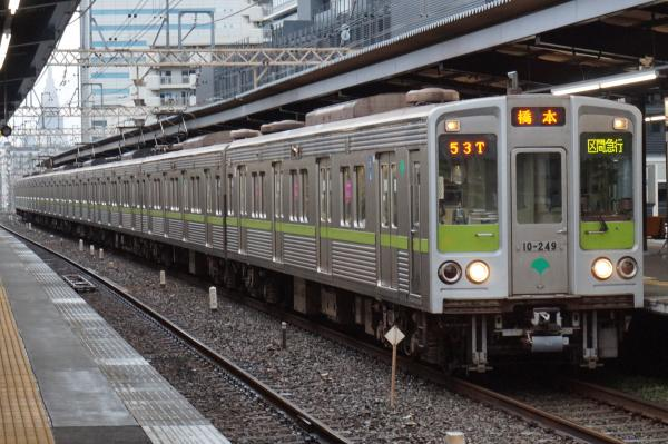 2016-08-27 都営10-240F 区間急行橋本行き