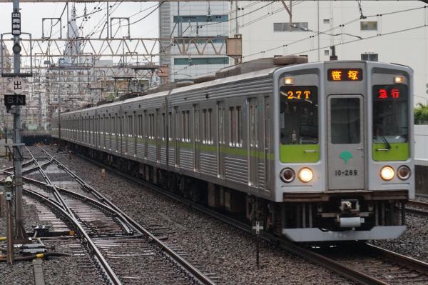 2016-08-27 都営10-260F 急行笹塚行き