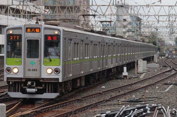 2016-08-27 都営10-260F 急行本八幡行き