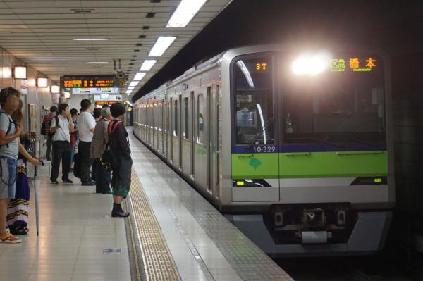 2016-08-27 都営10-320F 区間急行橋本行き