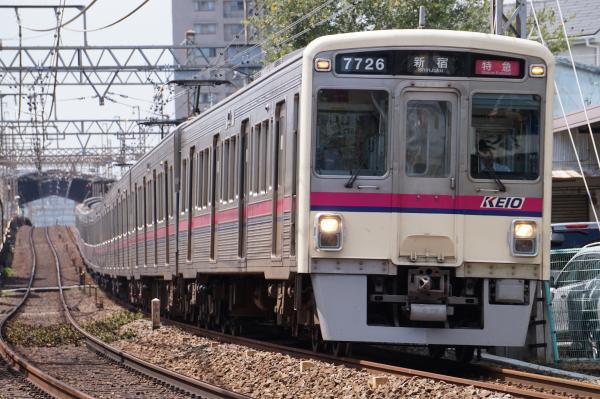 2016-09-03 京王7726F 特急新宿行き