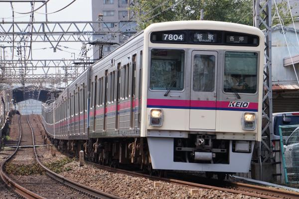 2016-09-03 京王7804F 各停新宿行き
