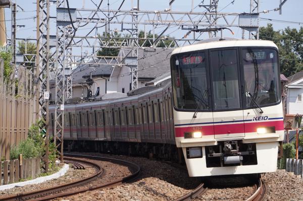 2016-09-03 京王8703F 特急京王八王子行き