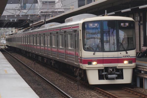 2016-09-03 京王8723F 各停新宿行き