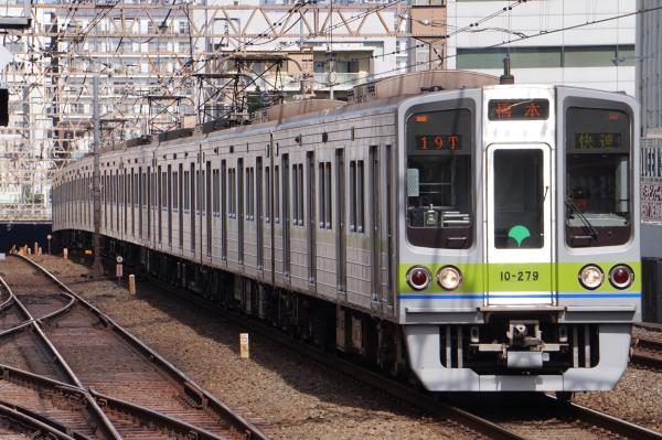 2016-09-03 都営10-270F 快速橋本行き