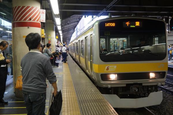 2016-09-21 総武線E231系ミツB80編成 千葉行き