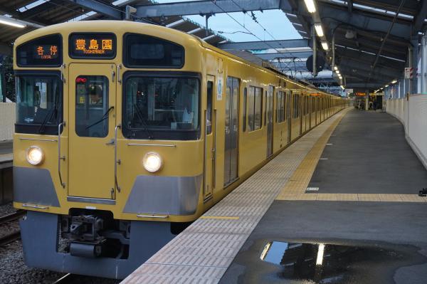 2016-09-21 西武2097F 各停豊島園行き3