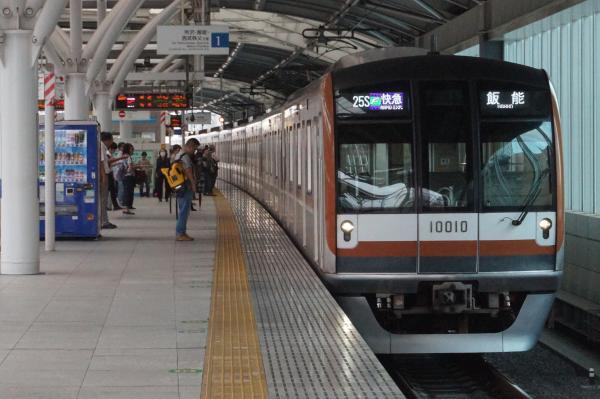 2016-09-26 メトロ10110F F快急飯能行き 1701レ