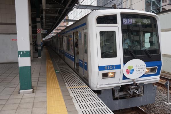2016-09-26 西武6157F 快速急行飯能行き 1451レ