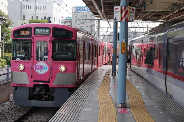 2016-09-26 西武9101F 急行西武新宿行き 2649レ