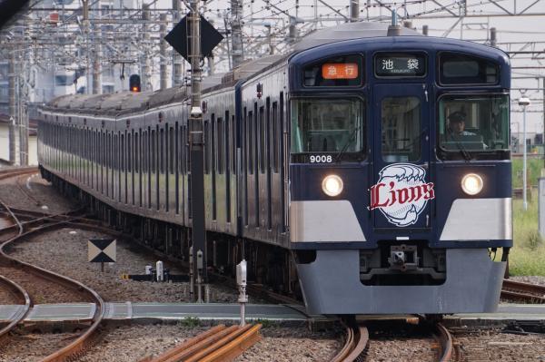 2016-09-26 西武9108F 急行池袋行き 2154レ