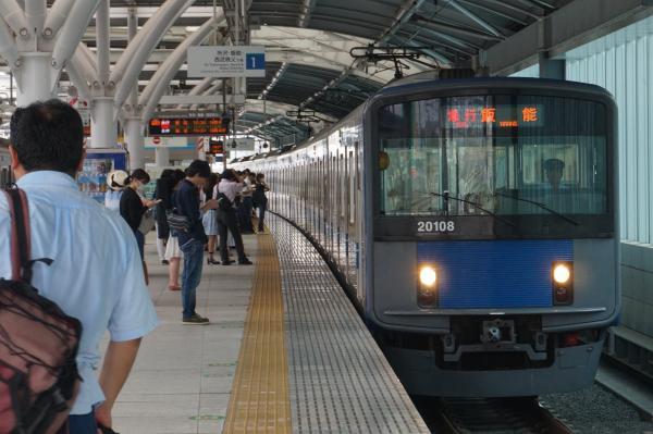 2016-09-26 西武20108F 急行飯能行き 2127レ