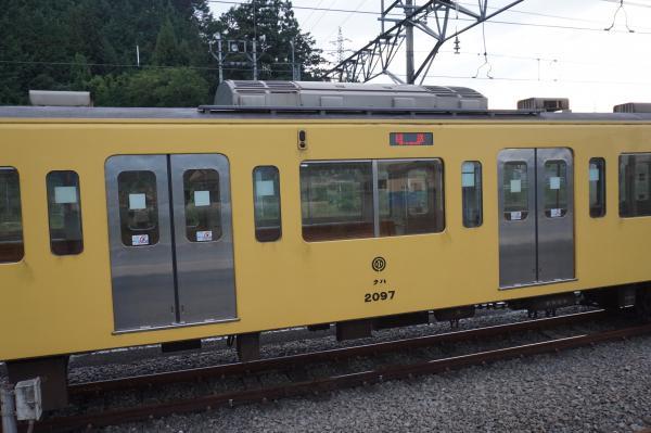 2016-09-27 西武2097F 廃車回送3