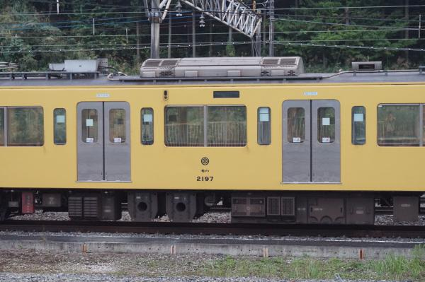 2016-09-27 西武2097F 廃車回送7