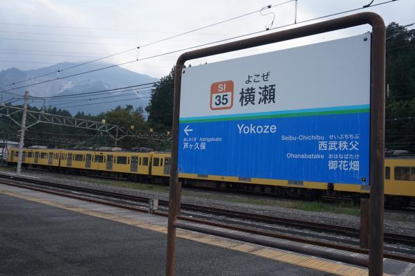 2016-09-27 西武2097F 廃車回送8