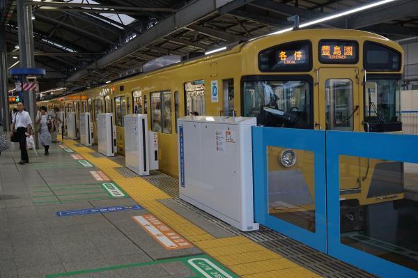 2016-07-26 西武2097F 各停豊島園行き1
