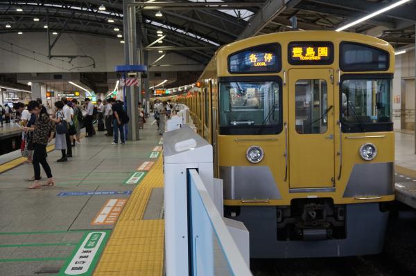 2016-07-26 西武2097F 各停豊島園行き2