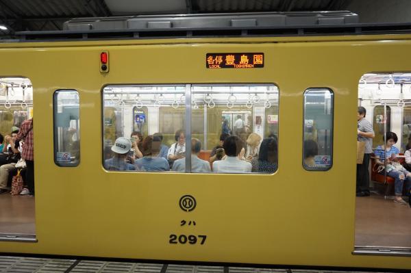 2016-09-03 西武2097F 各停豊島園行き 側面写真