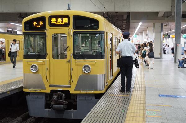 2016-09-03 西武2097F 各停豊島園行き