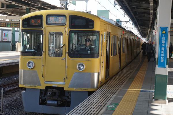 2015-11-28 西武2097F 各停所沢行き2 5301レ