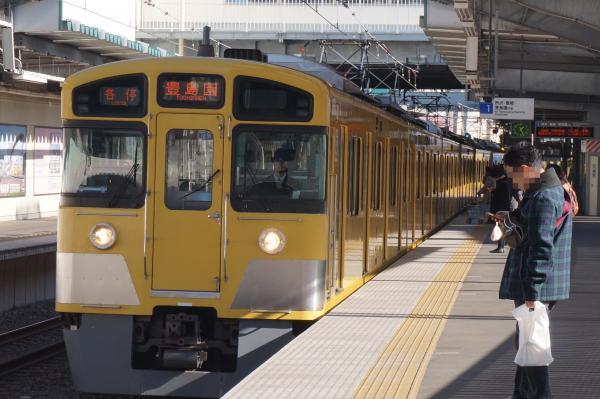 2016-01-10 西武2097F 各停豊島園行き 5465レ